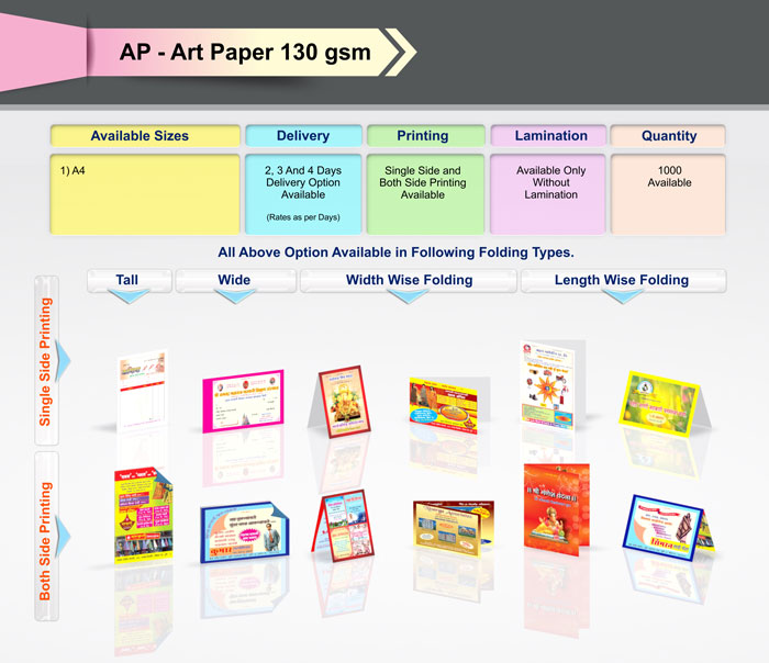 AP---ART-PAPER